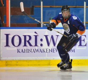 photo courtesy of Carter Hill Carter Hill, like many other players, was scouted for a televised camp at the 2013 National Aboriginal Hockey Championships in Kahnawake, near Montreal, at the end of April.